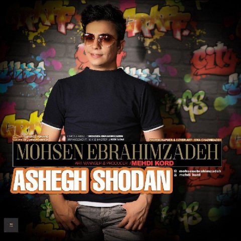 نمایش پست :دانلود جدیدترین آهنگ محسن ابراهیم زاده با نام عاشق شدن
