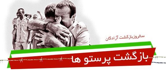 نمایش پست :اس ام اس و پیامک ورود آزادگان